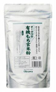 オーサワオーサワの有機もち玄米粉 300g 4袋