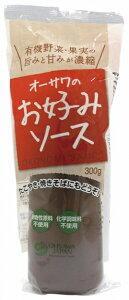 オーサワオーサワのお好みソース(有機野菜・果実使用) 300g 6本