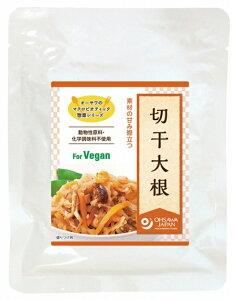 オーサワ切干大根(煮物) 100g 10袋