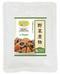 オーサワ野菜煮物 100g 10袋