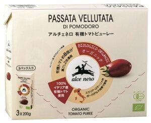 日仏貿易アルチェネロ 有機トマトピューレー(3パック入り) 600g(200g×3P) 4袋