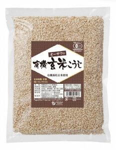 オーサワオーサワの有機乾燥玄米こうじ 500g 2袋