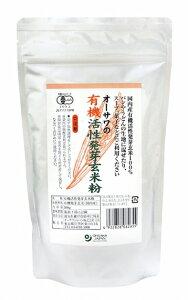 オーサワオーサワの有機活性発芽玄米粉 300g 4袋