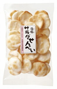 松崎米菓藻塩サラダせんべい 88g 8袋