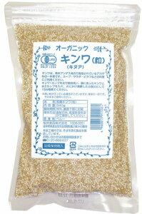 桜井食品オーガニック キンワ(キヌア)粒 340g 3袋