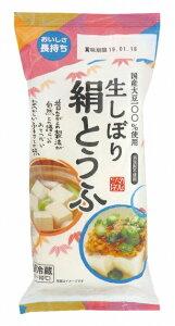 マルツネ生しぼり絹とうふ(冷蔵) 300g 15パック
