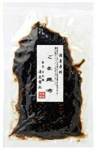 遠忠食品ごま昆布・佃煮(冷蔵) 100g 8袋