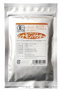桜井食品オーガニックシナモンパウダー 20g 12個