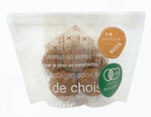 イヌイ有機コロコロクッキー(ごぼう) 6個 8袋