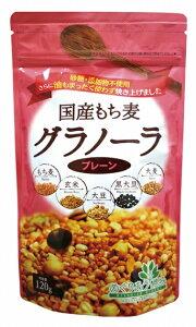 小川生薬国産もち麦グラノーラ 120g 6袋