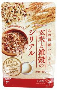 ベストアメニティ玄米と雑穀のシリアル 120g 8袋