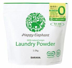 東京サラヤハッピーエレファント 洗たくパウダー 1kg 4袋