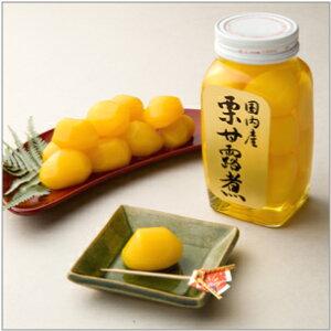 ムソー国産栗甘露煮・ビン 320g 2ビン