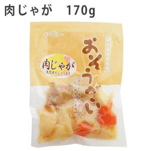 かじかわ農場 肉じゃが 国産原料使用 170g 3袋