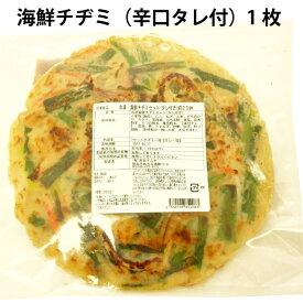 魚谷キムチ 海鮮チヂミセット(辛口タレ付き) 国産小麦粉使用 250g1枚×2パック