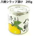 グリップコーポレイション 八朔シラップ漬け 295g 6缶