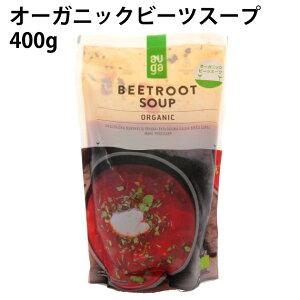 むそうAUGA オーガニックビーツスープ 400g 6袋