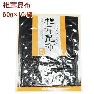 ご飯のお供 椎茸昆布佃煮 60g×10パック 国内産原料使用