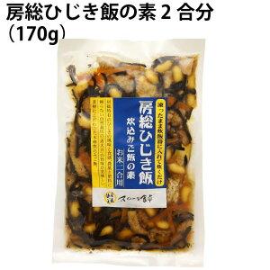 千葉産直サービス房総ひじき飯の素 2合分(170g) 6パック