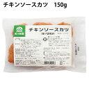 秋川牧園チキンソースカツ 150g 4パック