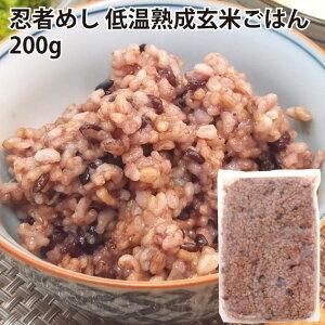 ファーム山本 忍者めし 低温熟成玄米ごはん 200g 6パック