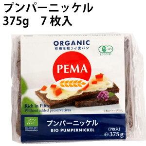 PEMA有機全粒ライ麦パン プンパーニッケル 375g 7枚 16袋