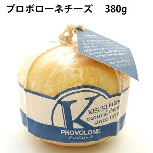 木次 プロボローネチーズ 380g 2個