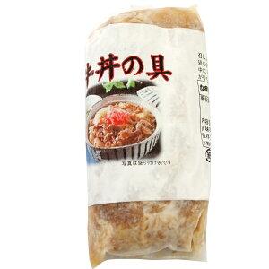 神林精肉店 牛丼の具 200g 3パック