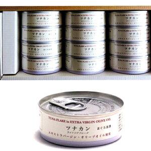 ヴィボン エキストラバージンオリーブオイル ツナ缶 70g 12缶