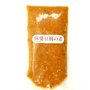中津ミート マーボー豆腐の素 200g 4袋