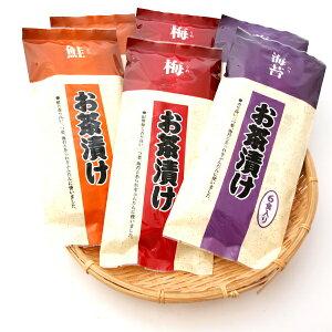 タイヘイ 鮭茶漬け 梅茶漬け のり茶漬け 6食入×各2袋