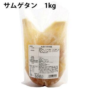 魚谷キムチ サムゲタン 徳島県産 神山地鶏使用 1kg×2袋