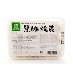秋川牧園 黒豚焼売 216g(12個) 4パック