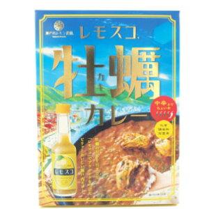レトルトカレー カキカレー レモスコ牡蠣カレー 200g×3箱 瀬戸内産レモン使用