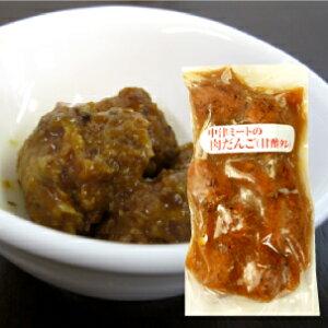 中津ミート 肉だんご 240g(9個)×5パック 国産牛肉・豚肉使用