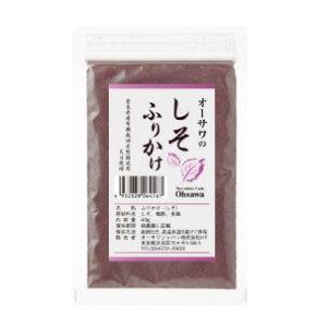 ふりかけ 無添加 しそふりかけ 40g×5パック 奈良県西吉野産有機赤しそ使用