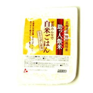 助っ人飯米(白米ごはん)160g×10パック 北海道産ななつぼし