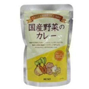レトルトカレー 国産野菜のカレー 甘口 200g×10パック 国産原料使用
