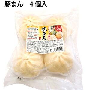 口福広場豚まん 480g(4個) 4パック