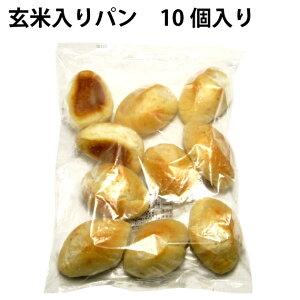 玄米入りパン 10個入り ×4袋