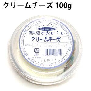 タカハシ乳業 クリームチーズ 100g 3個