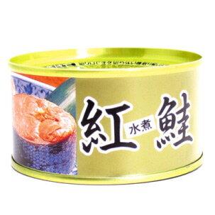 紅さけ水煮 180g×3缶 ロシア産紅鮭使用