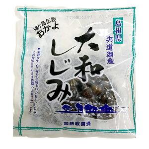 山光食品 宍道湖産大和しじみ 120g 10パック