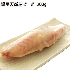 能西水産 能登産鍋用天然ふぐ 約300g×2パック