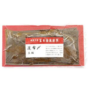 真鯛の昆布〆 100g×5パック