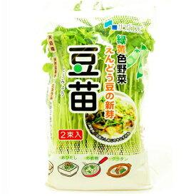 サラダコスモ 豆苗 長野県産 農薬・化学肥料不使用 1袋