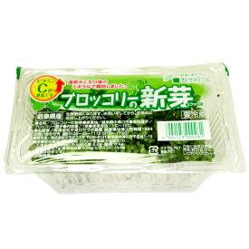 サラダコスモ ブロッコリースプラウト 長野県産 農薬・化学肥料不使用 1パック