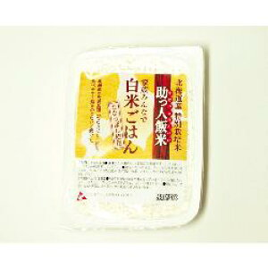ムソー 助っ人飯米 白米ごはん 160g 20パック