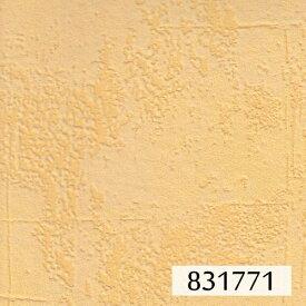 rasch ラッシュ 2017ドイツ製 輸入壁紙 フリース(不織布)素材1ロール 53cm×10m831771 831788スタッコ 漆喰(しっくい)の塗り壁調 無地リピートなし★代引き不可★専用のりを使えばキレイに剥がせる!
