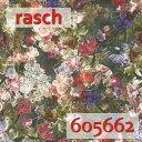 ※セール品※rasch ラッシュ 2018【2019継続品】Ladiesドイツ製 輸入壁紙 フリース(不織布)素材1ロール 53cm×10…